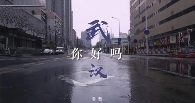 李现朱一龙合唱 常石磊创作