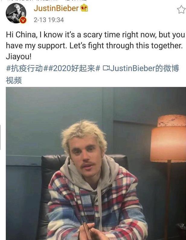 比伯为中国捐款 唯一一个欧美明星给中国捐款
