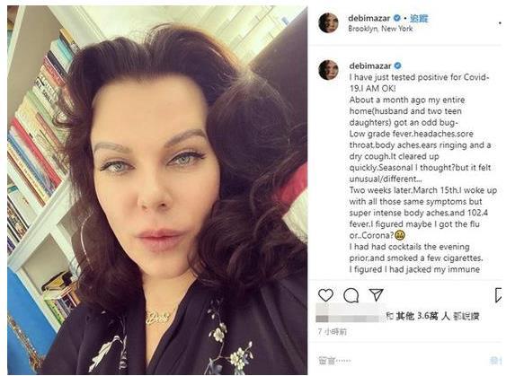 美国女星确诊新冠 55岁黛碧梅瑟