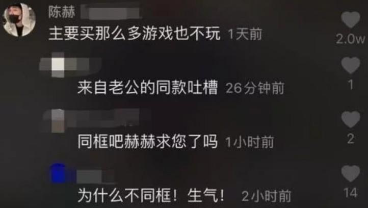 张子萱透露孕期细节 孕期时牙龈流了很多血