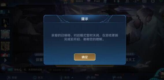 腾讯电竞停止比赛 全中国默哀三分钟