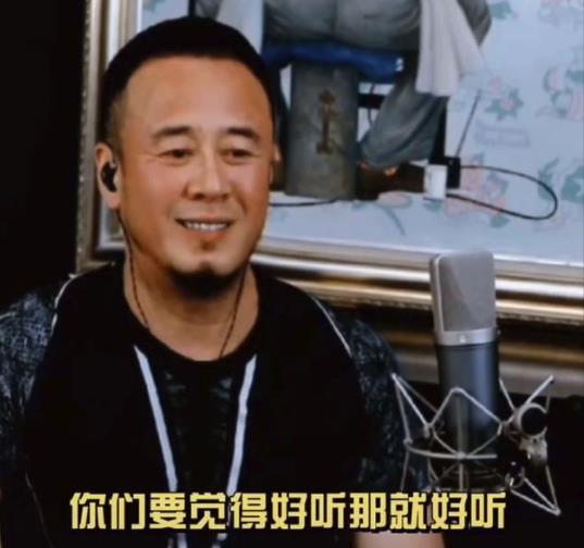 杨坤评价周杰伦新歌 专业角度我就不能说