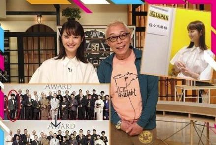 佐佐木希复工 富士电视台的综艺节目录影