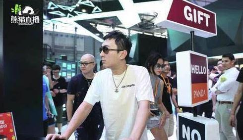 王思聪旗下公司拍卖 13.8万成交 394件拍品均已成交