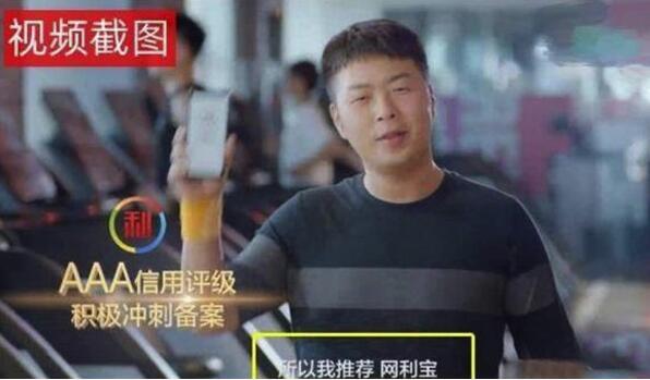 杜海涛代言翻车姐姐骂受害人活该 身为明星家属素质堪忧