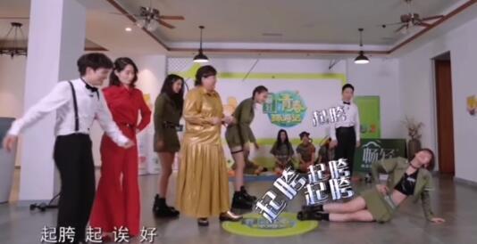 杨迪回应不尊重硬糖少女 最新一期播出青春环游记