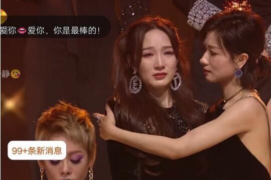 孟佳哭着看王霏霏 她们俩绝对不是塑料姐妹花