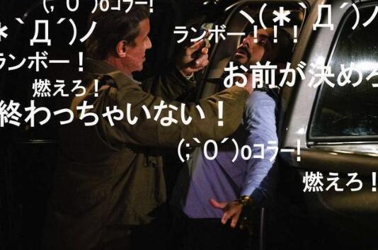 日本影院推弹幕功能 内容则会实时出现在电影屏幕