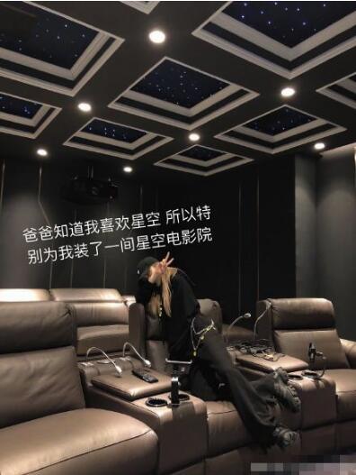 周扬青晒生日礼物 父亲特意为安装星空电影院