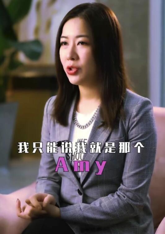 """Amy姐否认开天王嫂培训班 更直言""""你以为那些'天王'们傻吗:"""""""