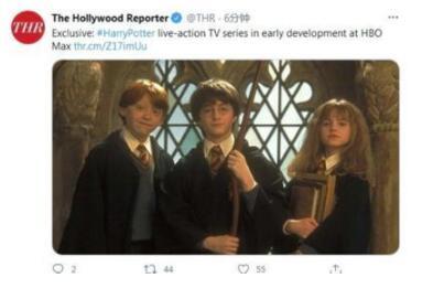哈利波特将拍剧集 网友可以尽情期待