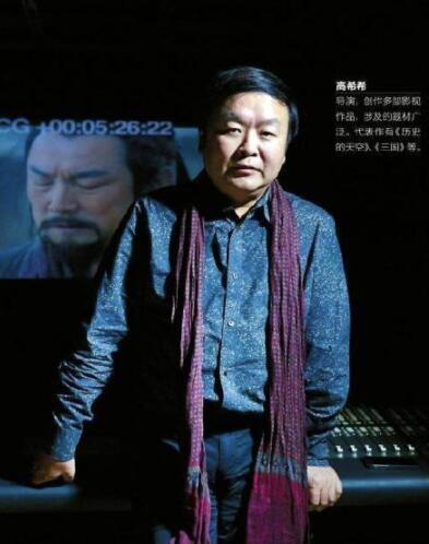 导演高希希成老赖 执行标的36428413元