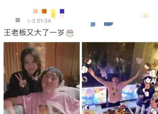 33岁王思聪过生日 私人飞机接送