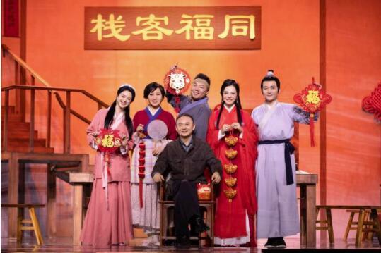 沙溢回应没参加武林外传重聚 郭芙蓉与吕秀才成亲当晚的故事