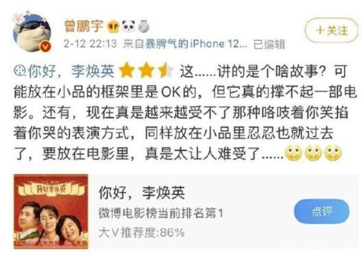 孙茜经纪人怼张小斐 陈念旧账被翻出