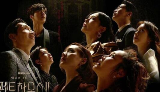 《顶楼2》剧情反转:露娜没死