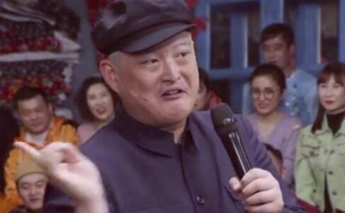 赵本山儿子重现经典 形神兼备惟妙惟肖