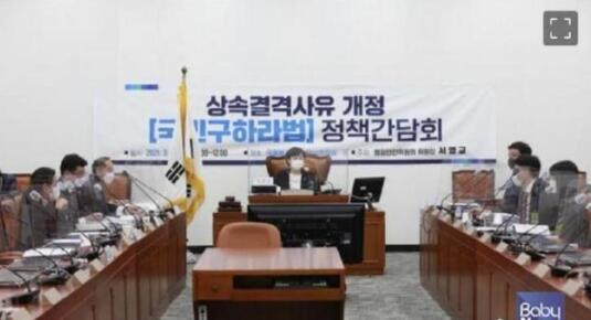 韩国通过具荷拉法