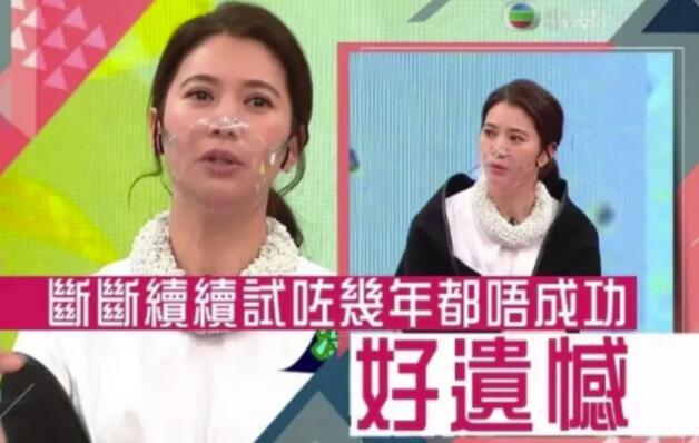 袁咏仪坦言想生二胎