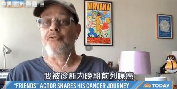 甘瑟扮演者癌症晚期