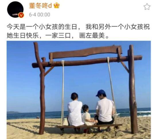 董子健为孙怡庆生