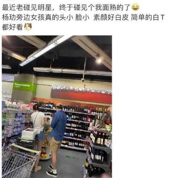 杨玏 王玉雯