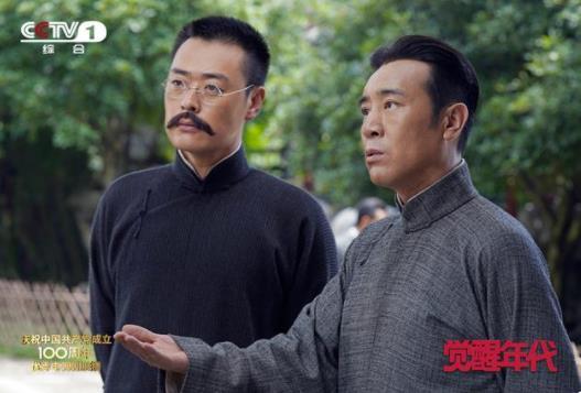 觉醒年代导演张永新获白玉兰奖