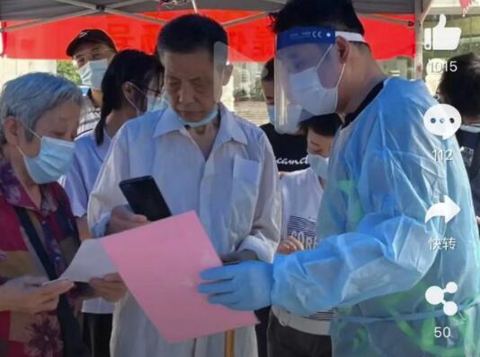 TVB男星在广州社区当志愿者