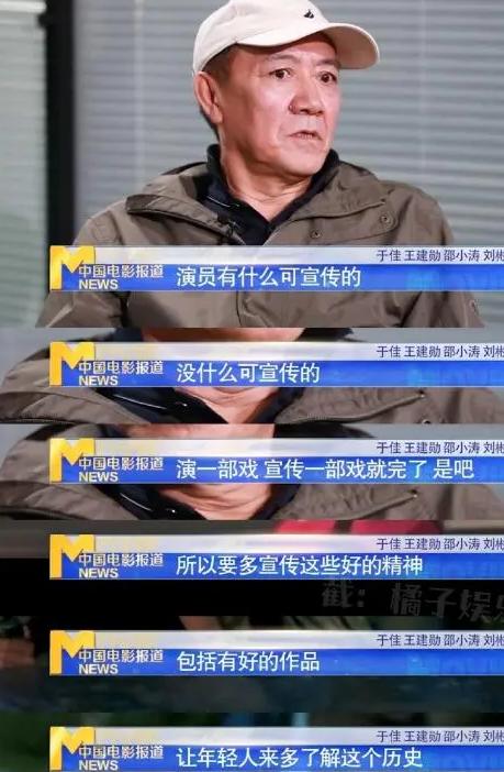 李幼斌谈饭圈文化