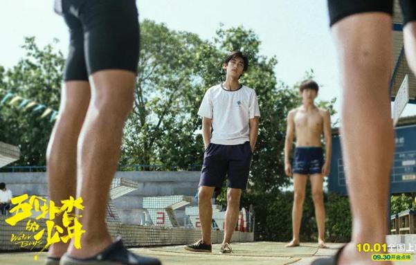 电影五个扑水的少年