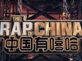 中国有嘻哈选手,JONYJ公布恋情,网友反问为什么不是VAVA