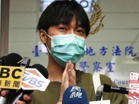 吴青峰著作权案开庭 苏打绿主唱吴青峰亲自前往台北地方法院