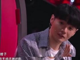 李荣浩纠正不是嫂子 让人看到他对杨丞琳感情的真挚