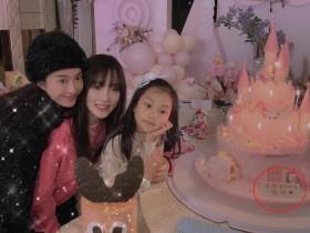 贾乃亮李小璐破冰 甜馨8岁生日齐祝福