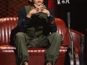 吴亦凡发长文 称自己的青春都献给了说唱