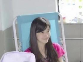 章泽天献血旧照曝光 拥有一种清纯甜美的感觉