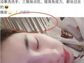 华晨宇张碧晨疑同居 两人拍照背景相同