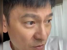刘德华晒隔离经历 时他明显有些憔悴与疲惫