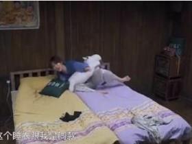 张艺兴杨紫称同款睡衣是巧合