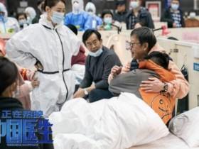 中国医生票房破9亿