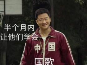 吴京 场外最忙的人
