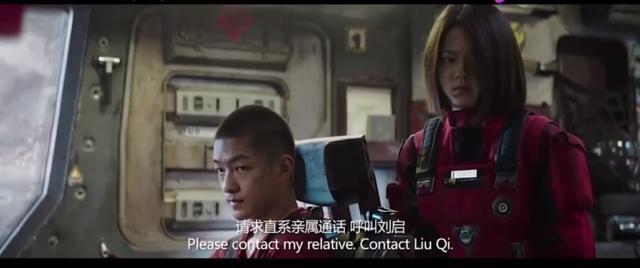 刘慈欣吧粉丝议论流浪地球导演倾注心血,刘慈欣编剧