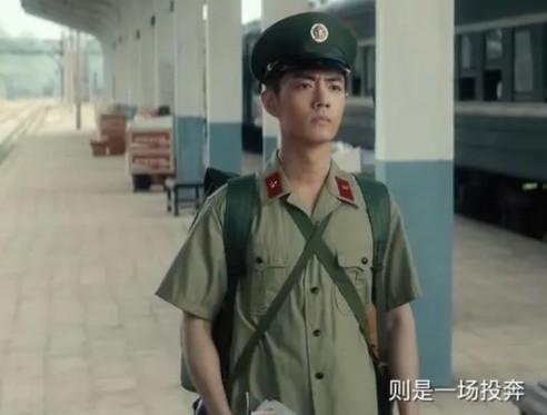 肖战王牌海报引争议